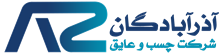 Azarabadegan Adhesive Co.